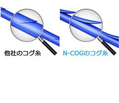 n-cog_ph
